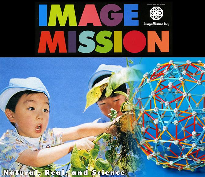 イメージミッション木鏡社(もっきょうしゃ)